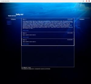 Как я создавал собственный сайт с нуля