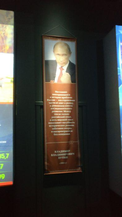 """Поездка в Москву на конференцию """"Ломоносов - 2019"""""""